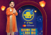 Flipkart Big Diwali Sale 1-5 November 2018 Offers List