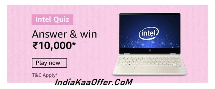 Amazon Intel Laptop 23 July Quiz Answers Today